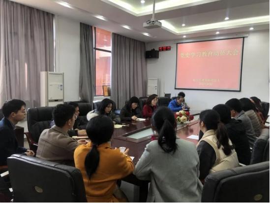 数字艺术学院召开党史学习教育动员大会